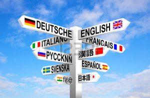 دارالترجمه رسمی زبان سوئدی نروژی دانمارکی